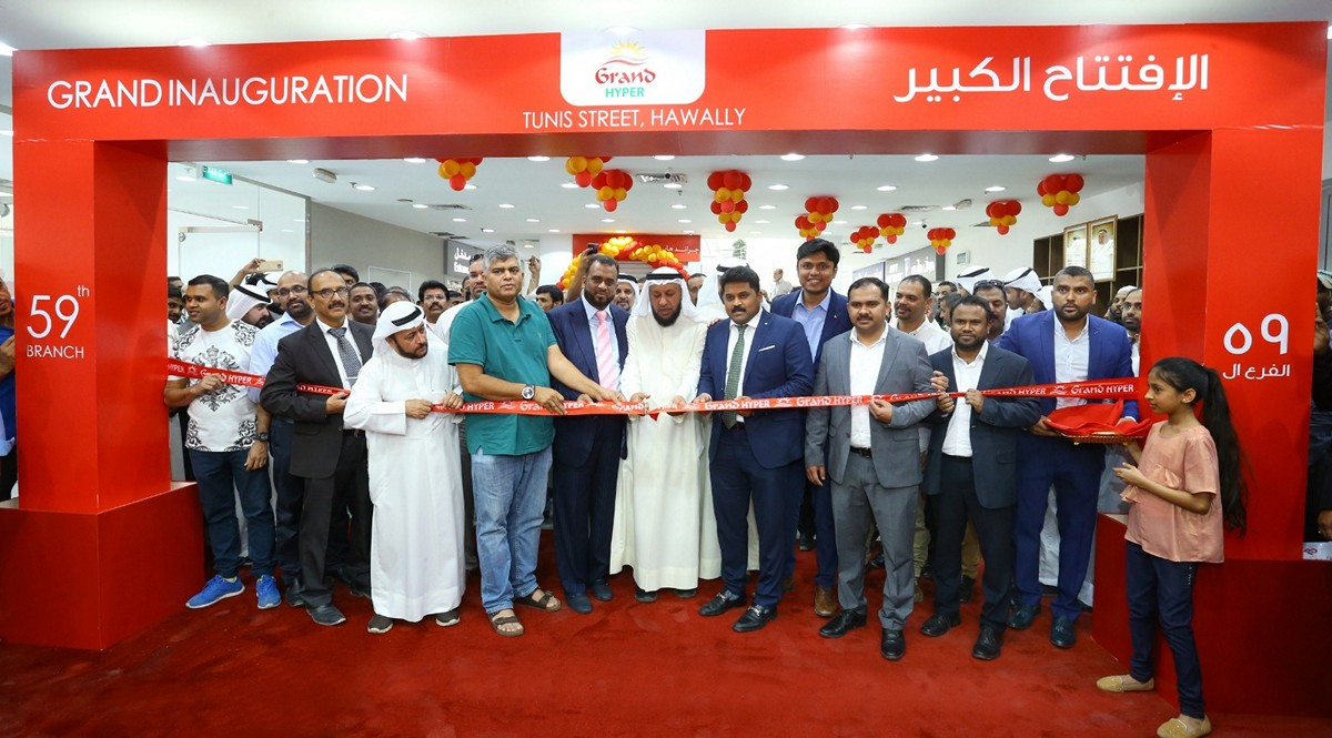 The 59th Grand Hyper showroom opens in Hawally | TimesKuwait