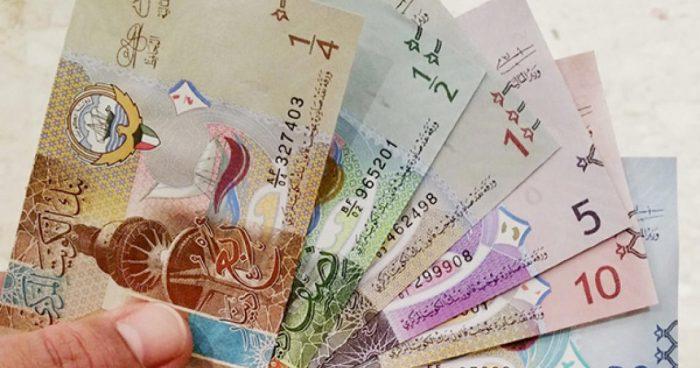 Money Exchange Companies To Start Work