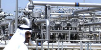Kuwait increases security around oil facilities