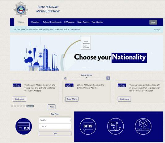 TimesKuwait | Kuwait's Premier News Content Portal