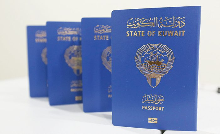 Military officer obtained Kuwaiti citizenship by fraud - DNA test reveals the truth