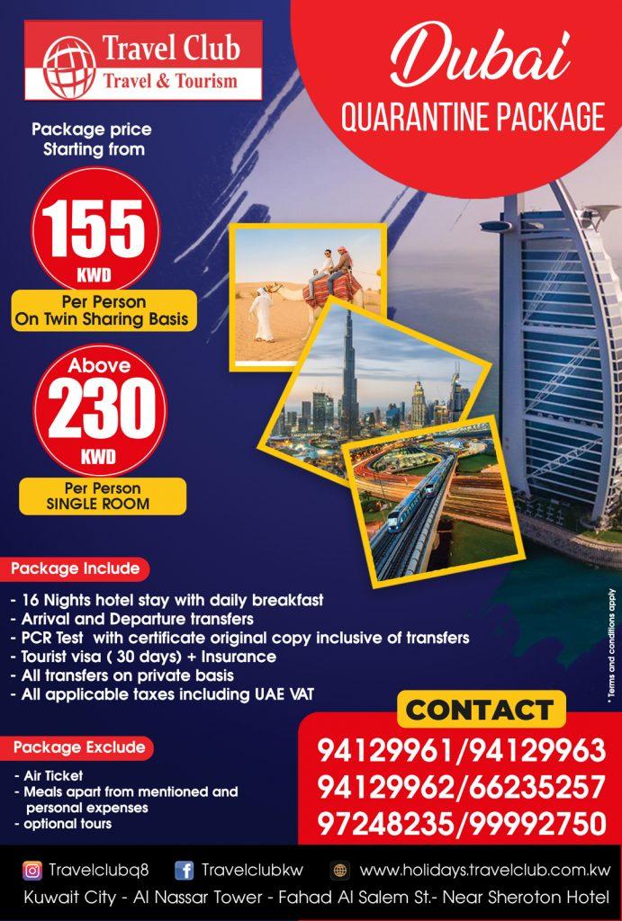 Travel Club Dubai Quarantine Package Timeskuwait