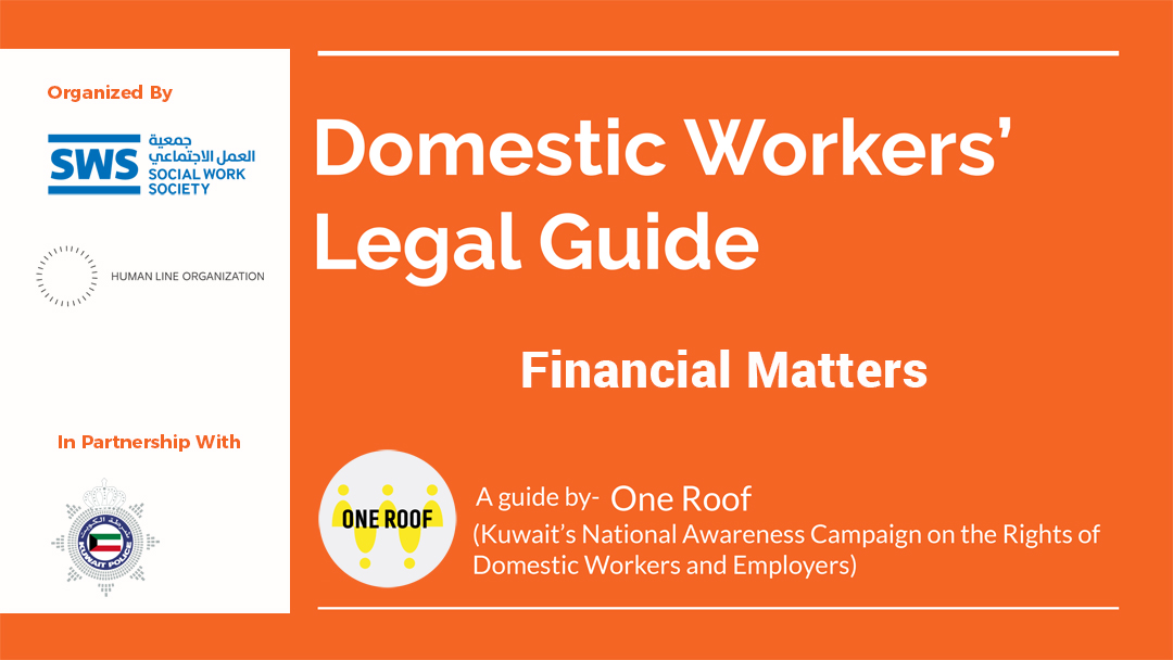 A guide to Domestic Workers' Financial rights, iiQ8 1