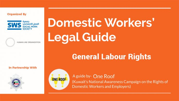 A guide to general labour rights, iiQ8, Legal Guide 1