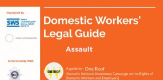 Domestic Workers' Legal Guide, iiQ8, A Guide by One Roof 3
