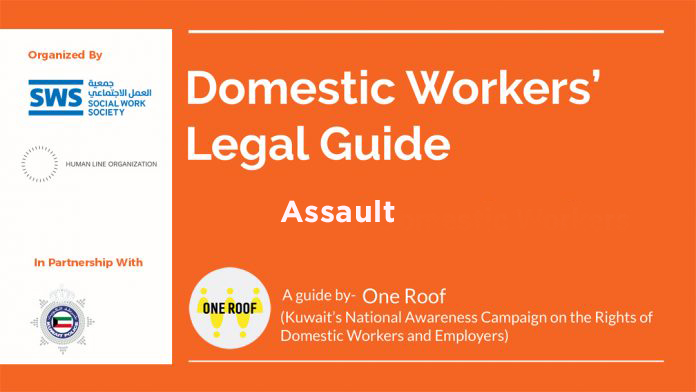 Assault, Domestic Workers' Legal Guide, iiq8 1