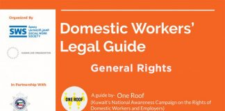 Domestic Workers' Legal Guide, iiQ8, A Guide by One Roof 5