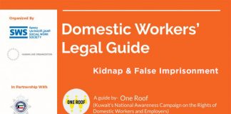 Domestic Workers' Legal Guide, iiQ8, A Guide by One Roof 4