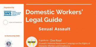 Domestic Workers' Legal Guide, iiQ8, A Guide by One Roof 2